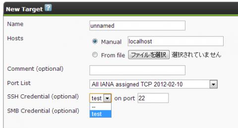 図13 ターゲットの設定時に「SSH Credential」項目で作成したアカウント情報を指定できる