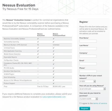 図1 Nessusの評価用ライセンス申込みページ