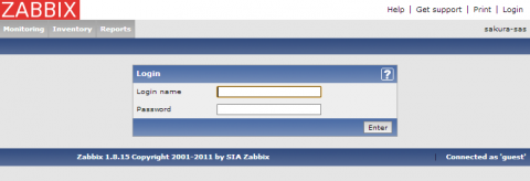 図6 Webフロントエンドのログイン画面