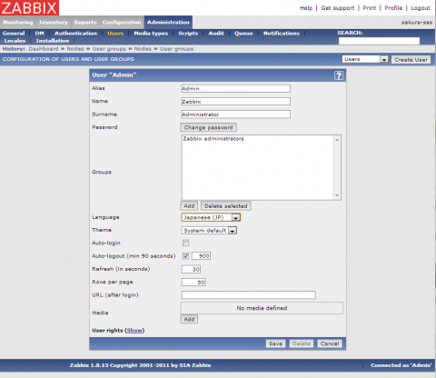 図9 Adminユーザーの設定画面