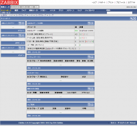 図10 日本語化されたWebインターフェイス
