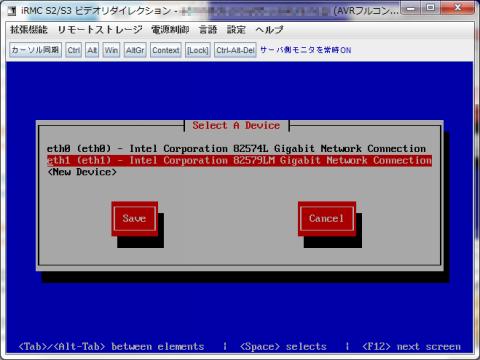 図10 system-config-networkコマンドで設定する場合は設定対象のデバイスとして「eth1」を選択する
