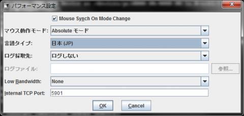 図8 「パフォーマンス設定」画面でキーボードの言語タイプを切り替えられる