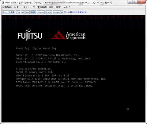 図11 今回使用したエクスプレスG2シリーズのサーバーの起動画面