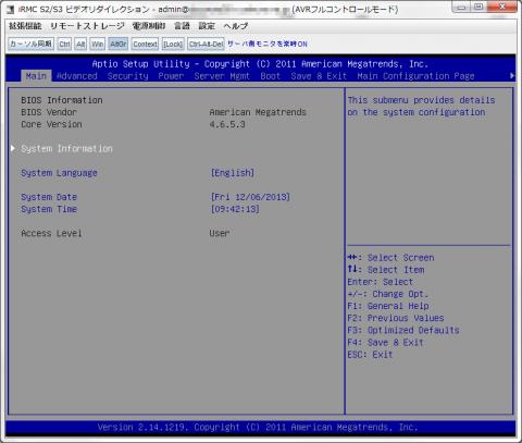 図12 今回使用したエクスプレスG2シリーズのサーバーのBIOS画面