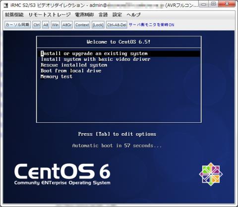 図14 リモートストレージ経由でブートしたCentOS 6.5のインストーラ