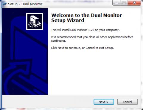 Dual Monitor Taskbarのインストーラ