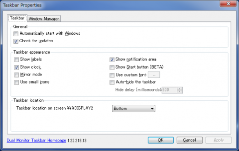 Dual Monitor Taskbarの設定ダイアログ