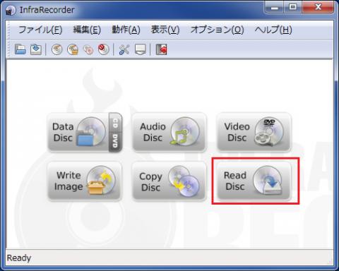 InfraRecorderを起動したら、「Read Disc」アイコンをクリックする