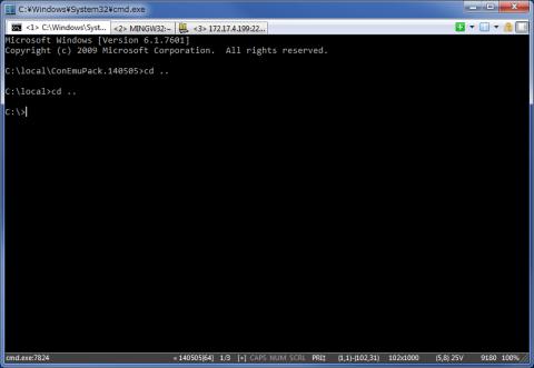 図1 複数のコマンドプロンプトをタブで管理できるConEmu