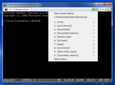 「+」アイコン横の「▼」をクリックするとメニューが表示され、実行するプログラムを指定できる