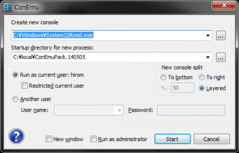 図6 新しいタブを開くためのダイアログ。実行したいアプリケーションを指定して「Start」ボタンをクリックすると新しいタブが作成される