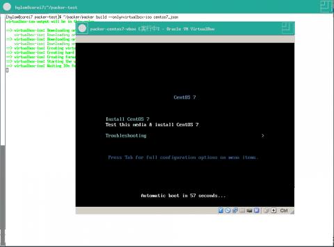 図1 packer buildコマンドを実行するとVirtualBoxが起動する