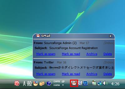 図9 Gmailのポップアップでは送信者と件名を確認できる