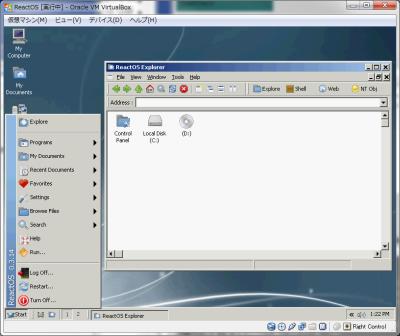 VirtualBox上で動作させたReactOS