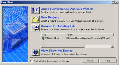 図4 VTune起動直後に表示される「Easy Start」画面