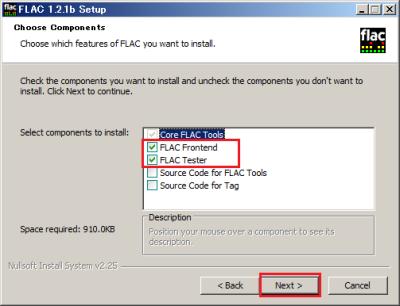 ソースコードなども同時にインストールできるが、通常は「FLAC Frontend」と「FLAC Tester」のみインストールすれば問題ない