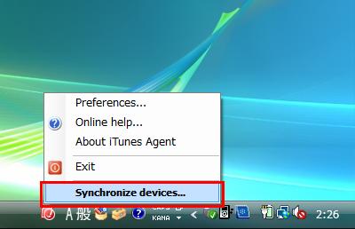 図13 通知領域のアイコンを右クリックし「Synchronize devices」を選ぼう