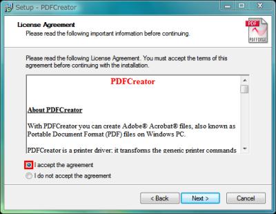 図4 ライセンス画面で「I accept the agreement」を選んでインストールを進める