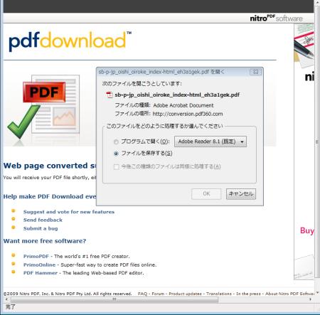 pdfdownload3_thumb.png