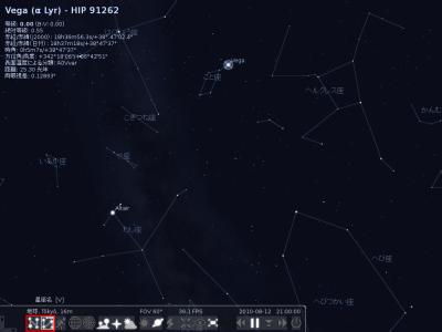 図10 メインツールバーにあるボタンの左2つをクリックして反転すると星座線と星座名が表示される