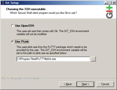 図2 SSHクライアントの選択画面