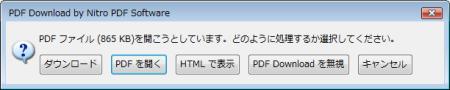 pdfdownload1_thumb.png