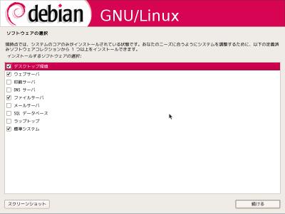 debian02_thumb.png