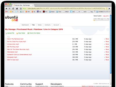 図18 購入した楽曲はUbuntu Oneのオンラインストレージにも保存される