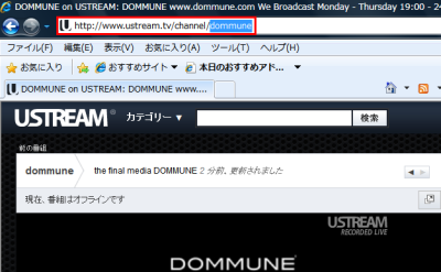 図5 URLの「channel/」以降が目的のチャンネル名だ