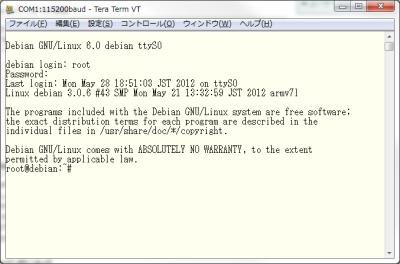 図23 Tera Termを使ってOpenBlocks AX3にアクセスする