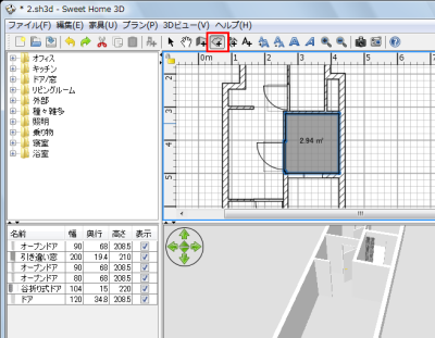 図14 「部屋を作成」で床と天井を作成する