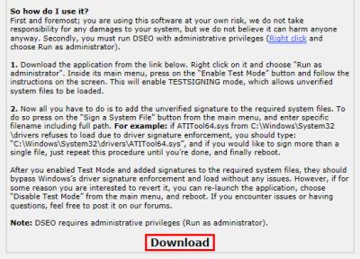 図4 「Download」をクリックし、次のページで「Agree」をクリックするとDSEOをダウンロード可能だ
