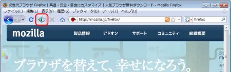 backtogoogle3_thumb.png