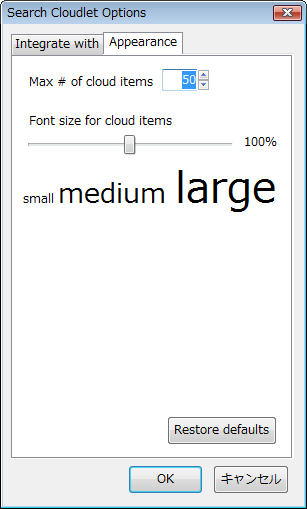 SearchCloudlet5.png