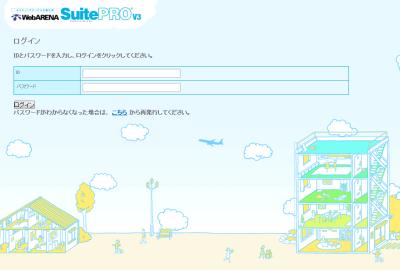 図6 コントロールパネルのログイン画面