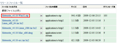 図10 Win32と書かれたzipファイルが目的のファイルだ