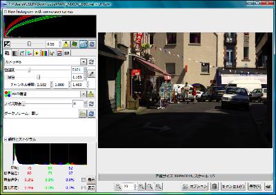 図9 画面左側のスライダーを操作し、露出やホワイトバランスを設定する