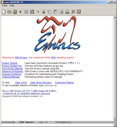 図3 EmacsW32の起動画面