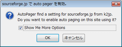 autopager04.png