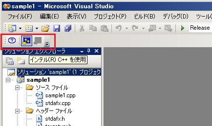 図1 Visual Studioに追加されるツールバー(赤で囲んだ部分)