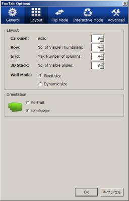 図15 「Layout」項目ではサムネイルのレイアウトを設定できる