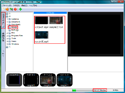 図9 「File browser」タブでDVDビデオにしたい動画を登録する