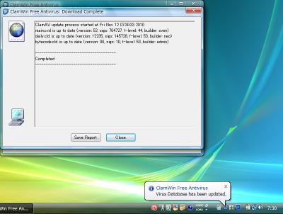図13 ツールバーから手動アップデートを行うことも可能である