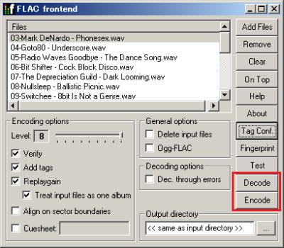 WAVE形式からFLAC形式へ変換する場合は「Encode」を、FLAC形式からWAVE形式への変換は「Decode」をクリックする