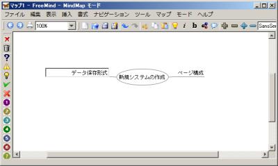 ノードを選択してF2キーでノード名を変更できる