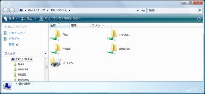図11 Sambaを利用して音楽ファイルをコピーすることもできる