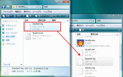 図4 日本語言語ファイルを解凍して生成される「Deutsch.lng」をJavaRaを解凍したフォルダに上書きコピーしよう