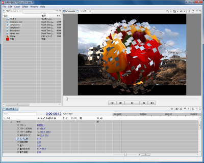 図1 JavieはGPUを使って軽快に動作する動画加工ツールだ
