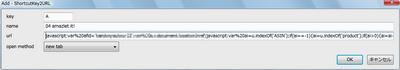 図6 「Add」ボタンでブックマークレットを登録できる